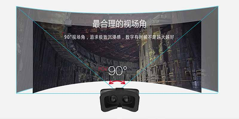 Mobile Virtual-Reality-Brille aus China: Die JiDome-1 soll Gear VR Konkurrenz machen.
