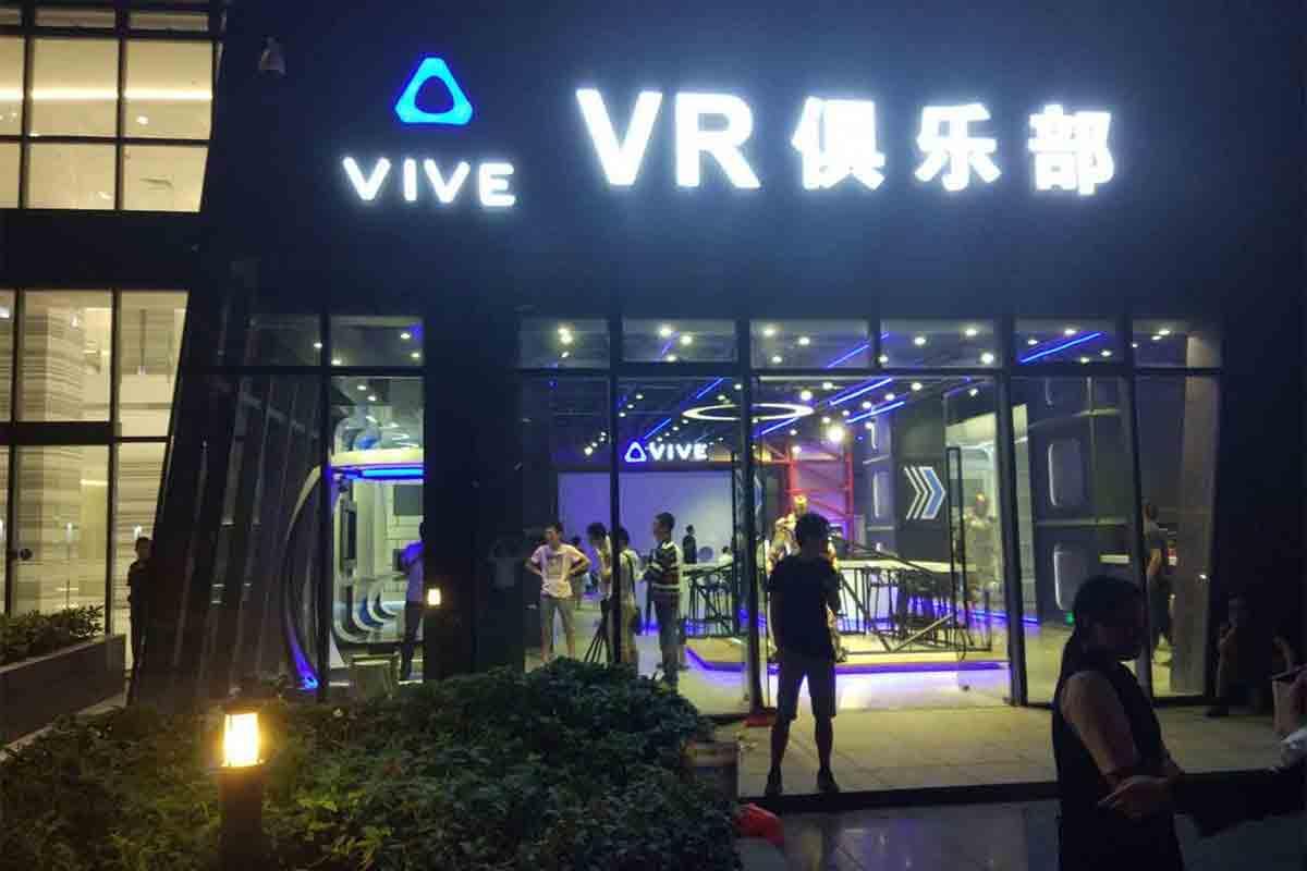 HTC Vive: Viveport Arcade soll weltweit starten, tausende Locations geplant