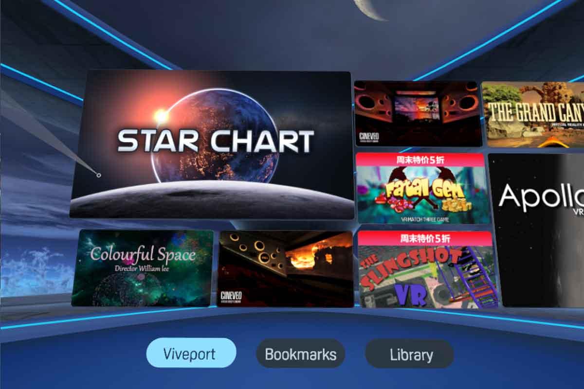 So sieht der Shop von Viveport aus, in welchem man von links nach rechts durch die Apps scrollen kann.