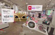 Mit der VR-Brille könnte der Online-Handel die Brücke zwischen realem und digitalem Einkaufserlebnis schlagen. Noch mangelt es der Technologie am nötigen Reifegrad.