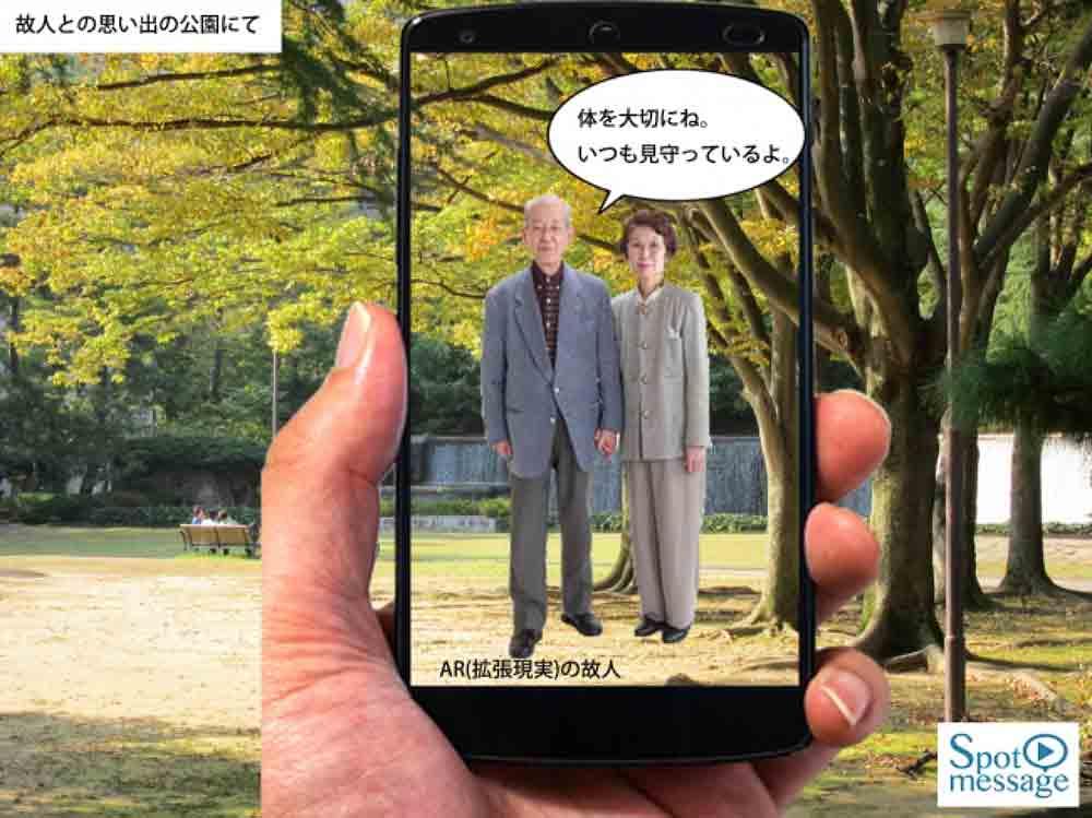 Mit einer japanischen Smartphone-App kann man an realen Orten virtuelle Grabstätten für Verstorbene einrichten.