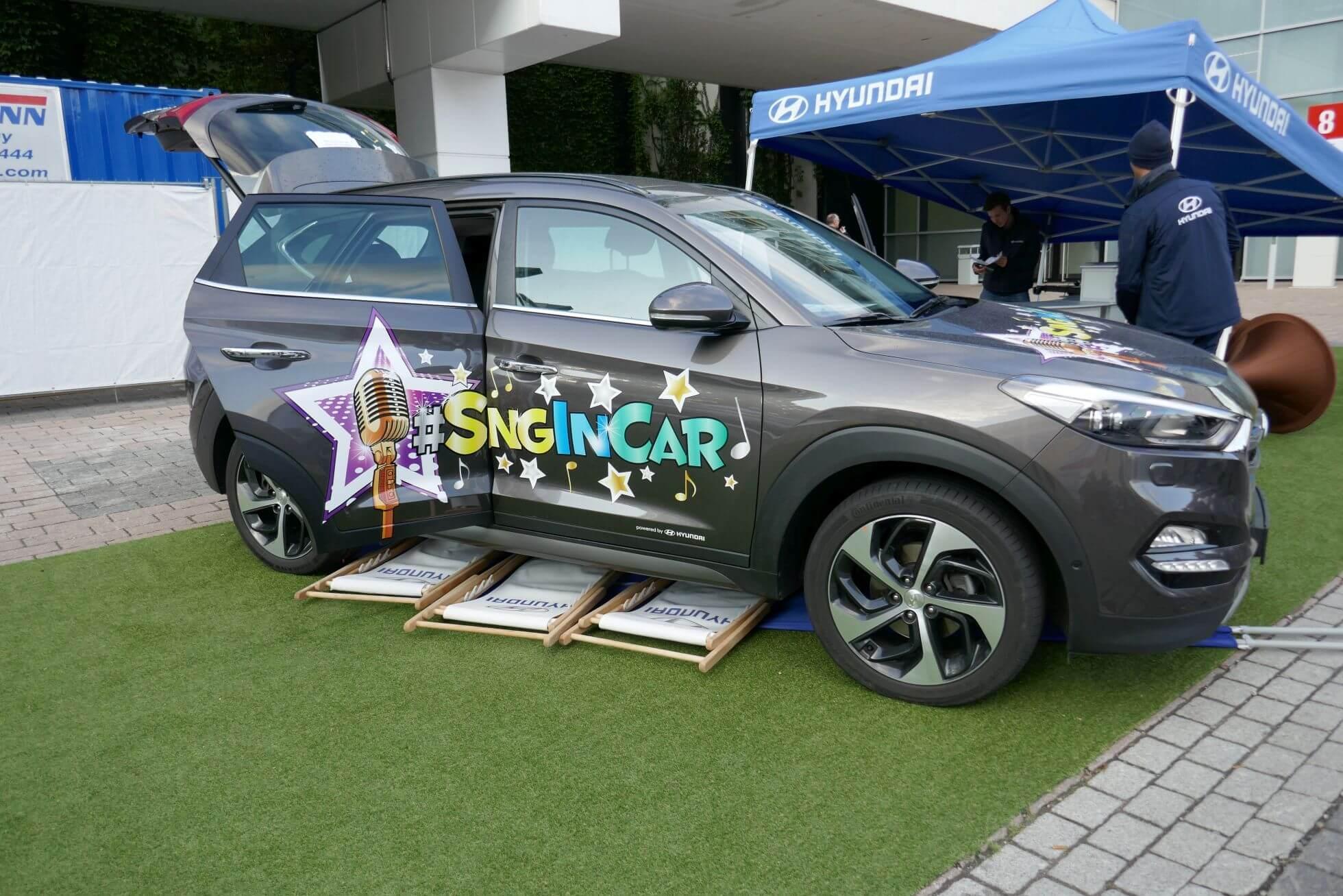 Kein SingStar, sondern Sing in Car: Hyundai-PKW mit eingebauter Karaokemaschine.