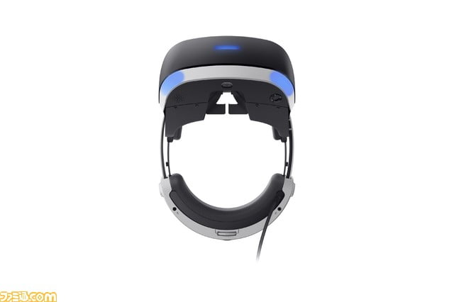 PlaystationVR_CUH-ZVR2_Headphones