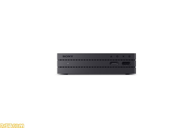 PlaystationVR_CUH-ZVR2_Prozessorbox2