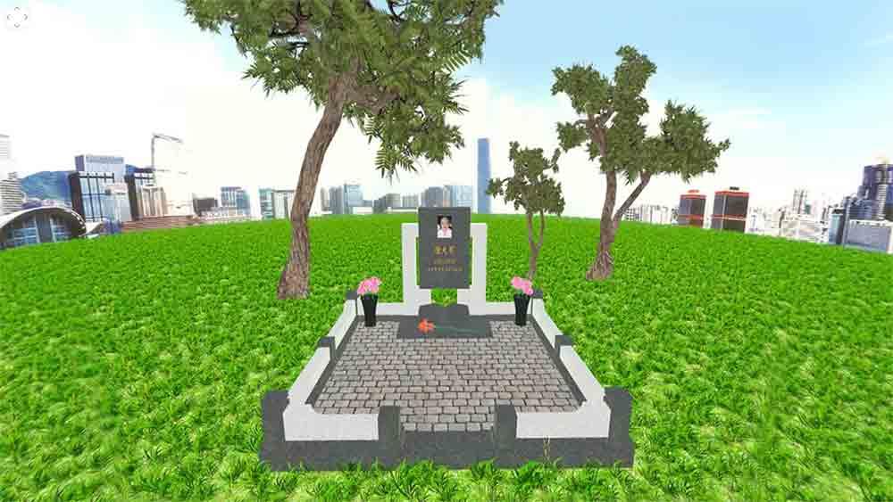 Die Hongkonger Friedhöfe sind überfüllt, die Bestattungskosten horrend. Ein Unternehmen will das Platzproblem mittels Augmented Reality lösen.