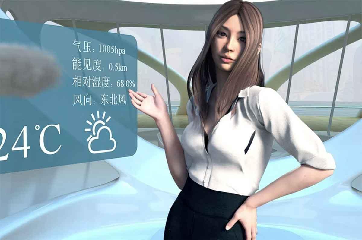 Die jüngste Sexismusdebatte erfasst die Virtual Reality: Eine Tochterfirma von Baidu entfernte auf Kritik hin einen kontroversen VR-Avatar.