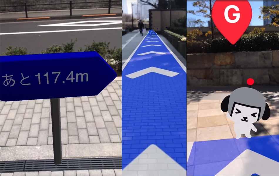 Augmented Reality: In Japan gibt's jetzt digitale Schilder