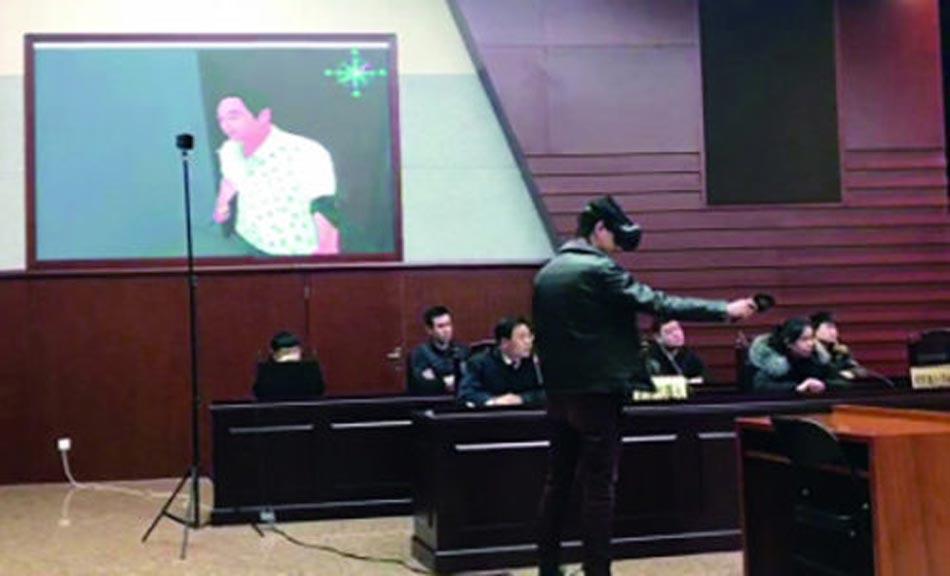 InPeking wurde erstmals eine VR-Brille vor Gericht eingesetzt - und das gleich bei einem Mordfall.