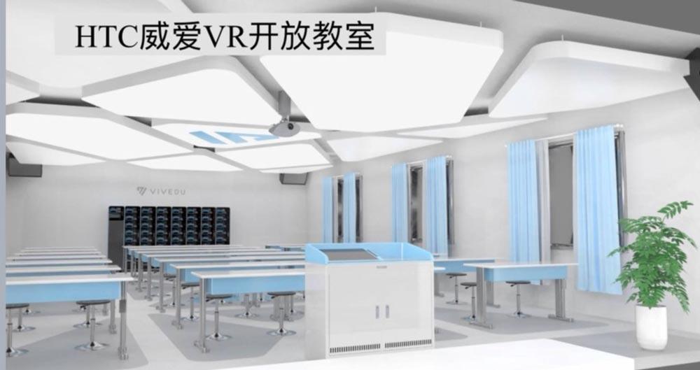 So stellt sich HTC den VR-Klassenraum der Zukunft vor. Bild: HTC