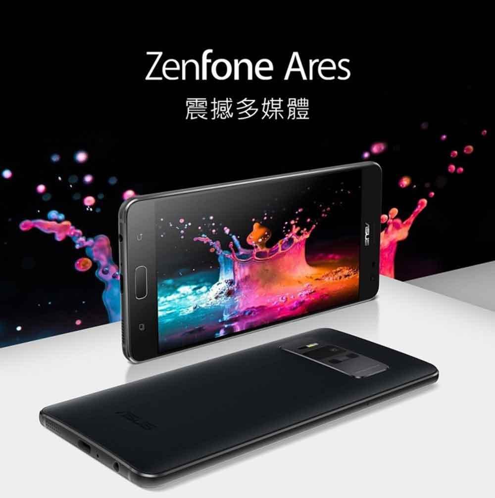 Zenfone Ares: Asus legt das Tango-Smartphone neu auf