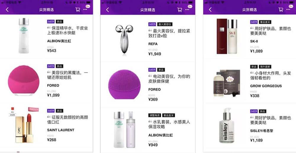 Eine Künstliche Intelligenz des chinesischen Unternehmens Alibaba soll Werbetextern den Job erleichtern.