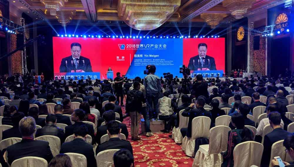 Fast eine halbe Milliarde US-Dollar sollen in der chinesischen Provinz Jiangxi in VR- und AR-Unternehmen fließen.