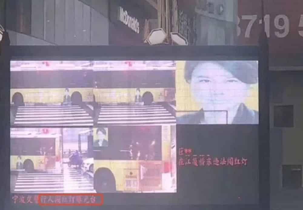 Eine KI-Panne in China zeigt, wie schnell sich KI-gestützte Überwachung gegen die Bürger wenden kann.