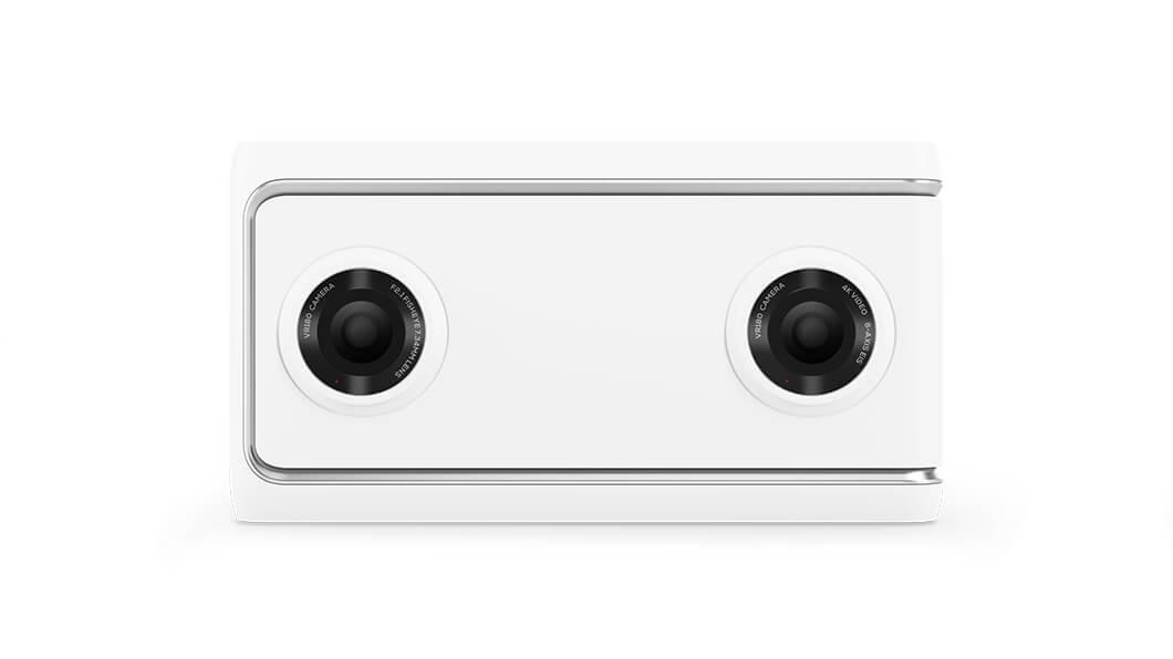 Die Doppellinse ermöglicht den 3D-Effekt. Der Abstand zwischen den Linsen entspricht dem durchschnittlichen menschlichen Augenabstand. Bild: Lenovo