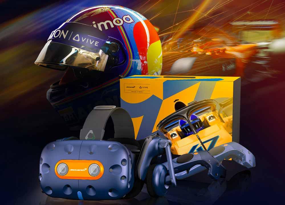 Vive Pro: HTC veröffentlicht limitierte McLaren-Version