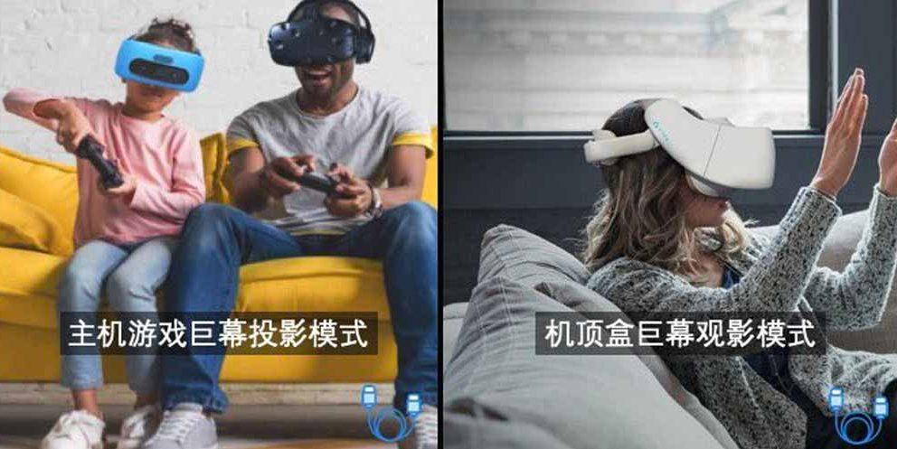 Vater und Tochter spielen mit Streamlink Konsolen-VR auf der Couch, die junge Dame schaut wahrscheinlich Videos. So stellt sich HTC die Streamlink-Zielgruppe vor. Bild: Twitter, Graylin