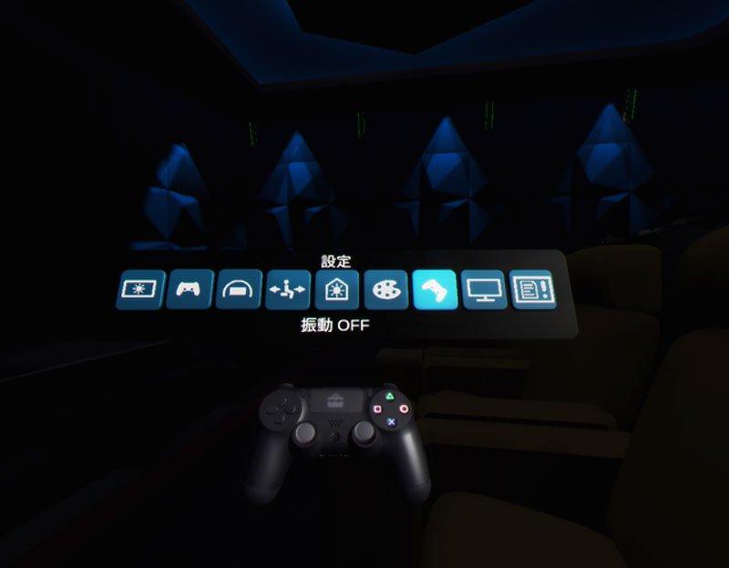 Der PS4-Controller vibriert passend zur Action auf der Leinwand. Bild: Sony