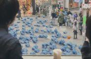 Pokémon Go: In Japan gibt es jetzt ernste Konkurrenz