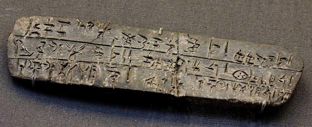 Linearschrift B 2