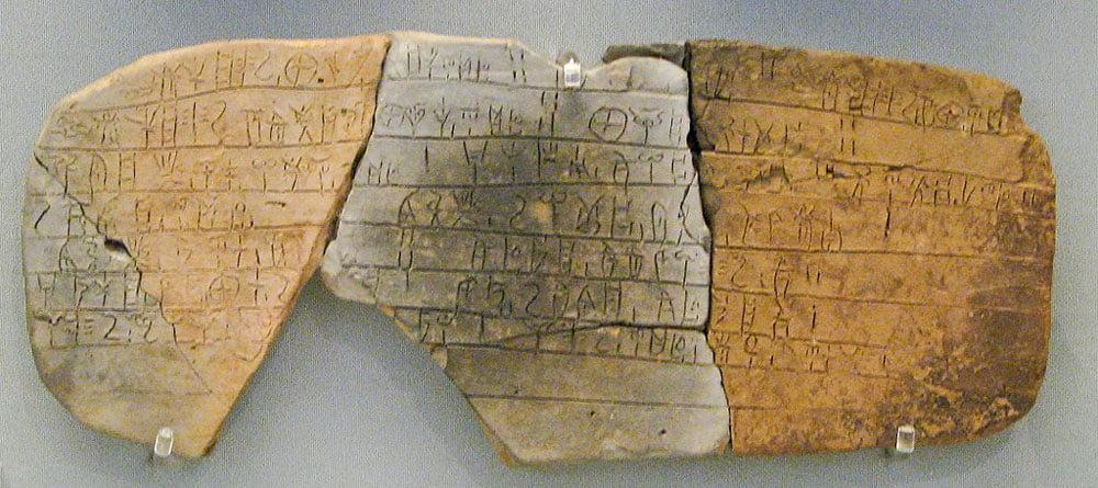   Linearschrift B