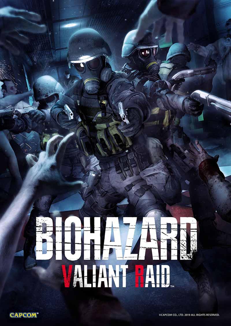 Resident Evil als Drauflosmarschier-Erfahrung in einer VR-Arcade - könnte spannend werden. Bild: Capcom