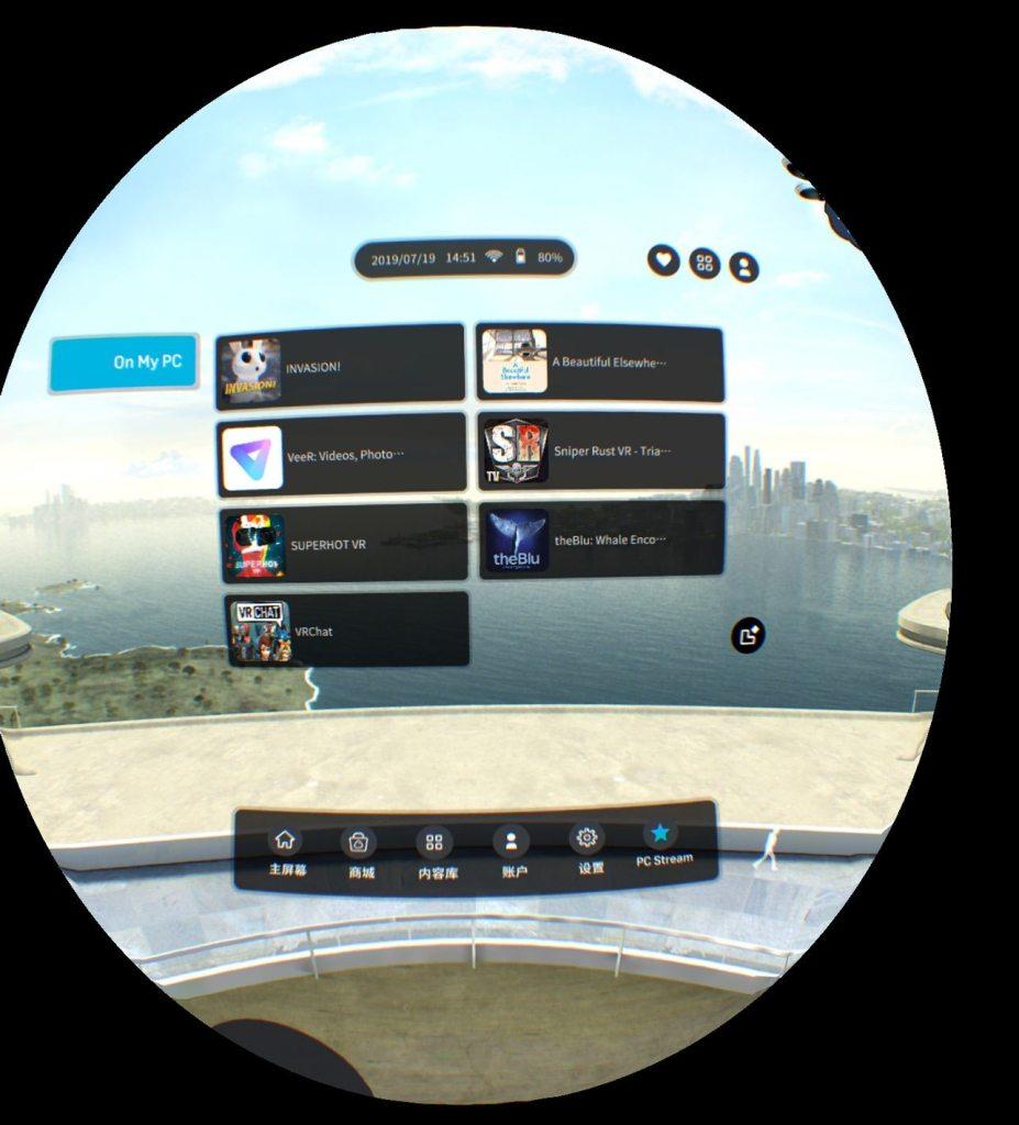 Wenn PC und Brille im selben WLAN sind, kann der Streaming-Modus direkt in der Brille gestartet werden. Bild: HTC