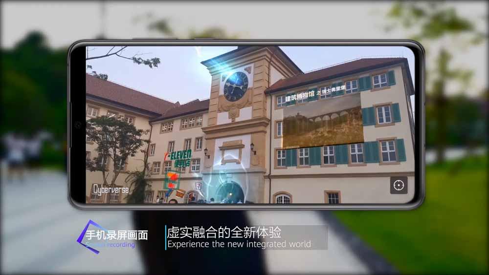"Huawei kündigt ""Cyberverse"" an, Harmony OS unterstützt XR"