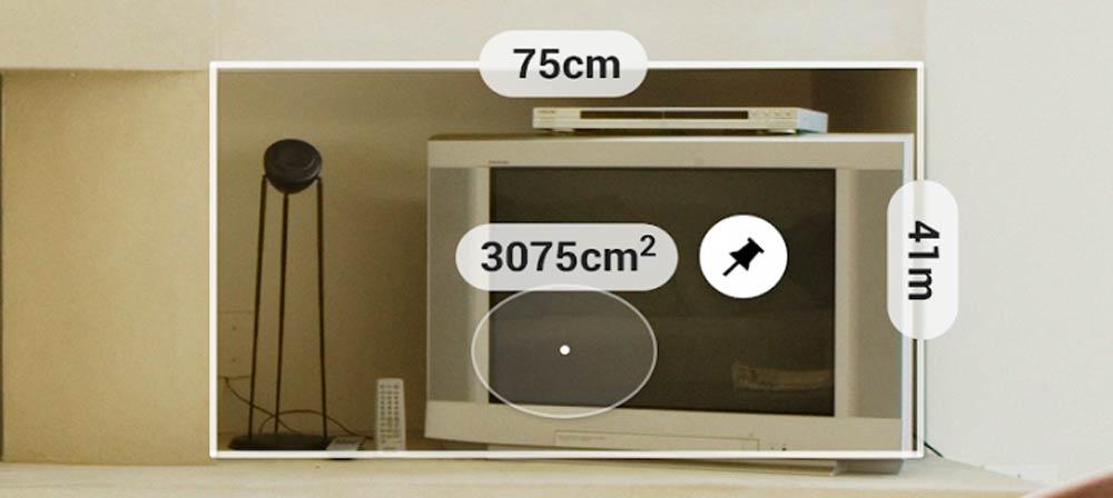 Mit der Android-App Quick Measure sollen Besitzer eines Note 10+ oder des S10 5G reale Objekte digital vermessen können. Bild: Samsung