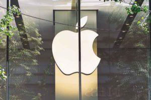 Apples iOS 13 Beta erweist sich als Fundus für XR-Interessierte. Der Konzern scheint sich nicht einmal zu bemühen, seine prototypischen AR-Brillen geheim zu halten.