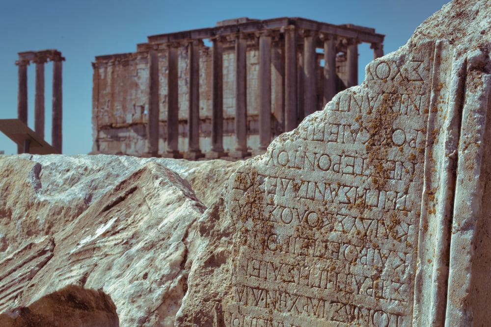 | Deepmind Antik Griechische Tafel 2