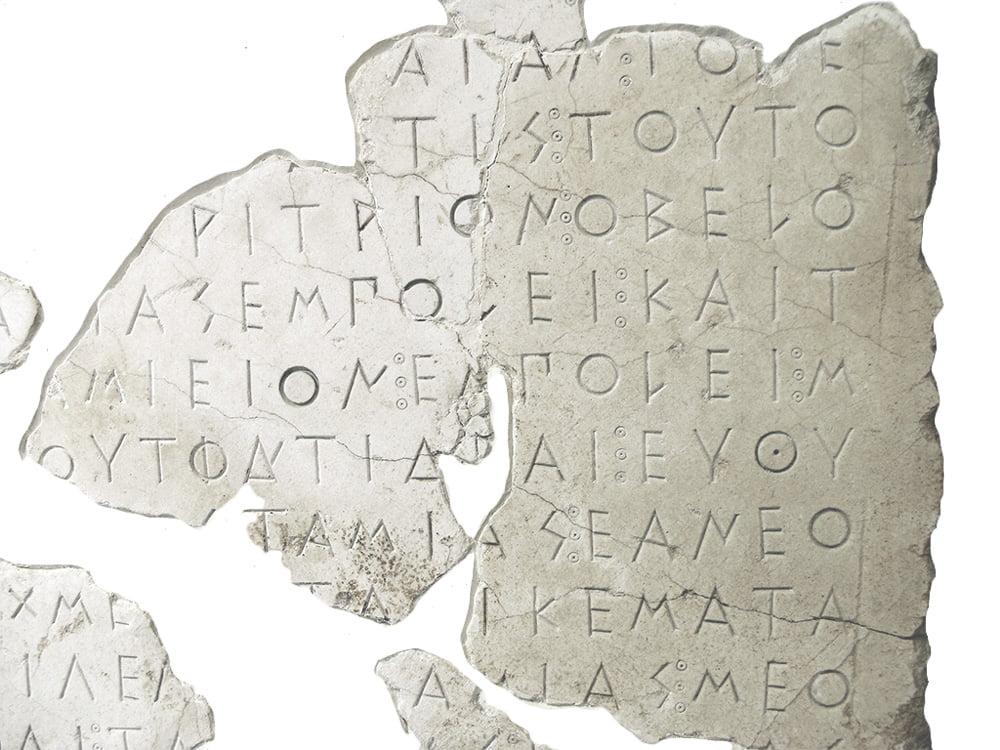 Ganz schön kaputt: Ein Dekret der Athener Versammlung zur Verwaltung der Akropolis. Bild: CC BY-SA 3.0, WikiMedia