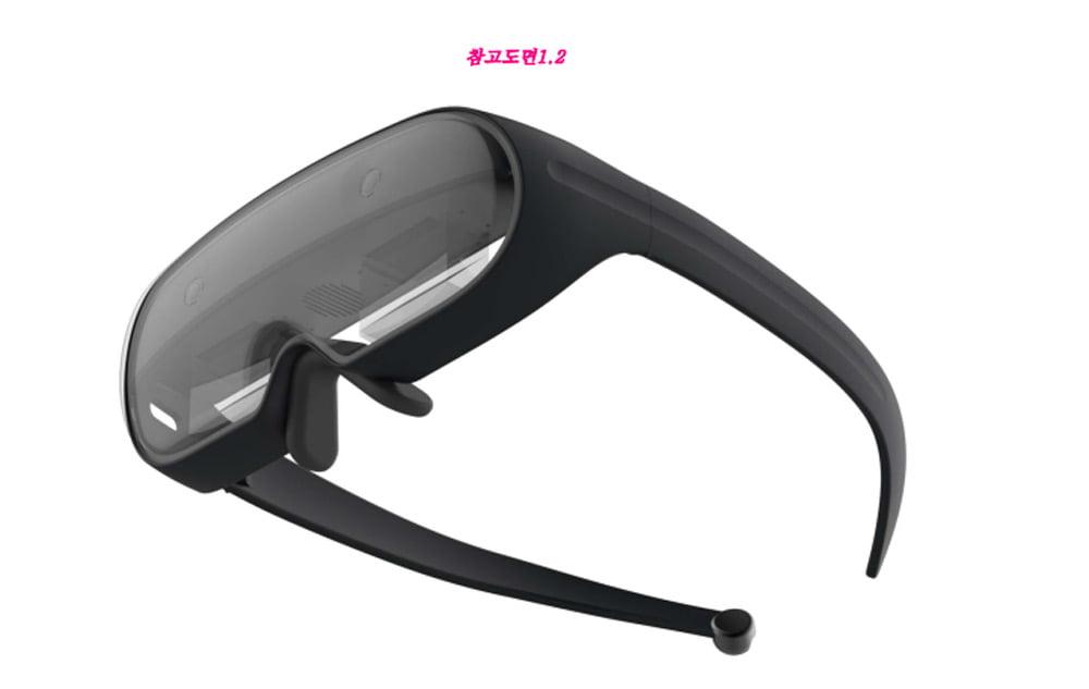 Sieht so Samsungs erste Augmented-Reality-Brille aus?