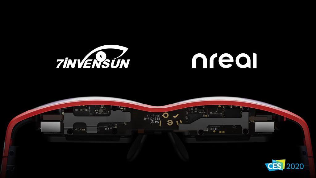 | nreal eye tracking