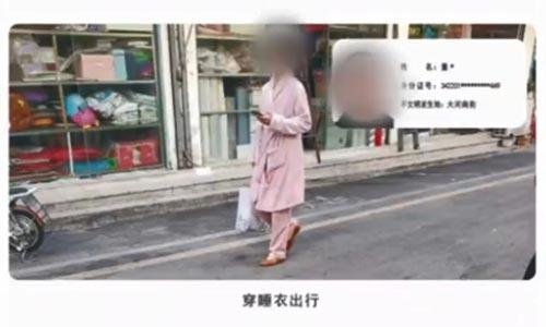 Die Verantwortlichen der Stadt veröffentlichten die Schlafanzugbilder samt einer Ermahnung in einem chinesischen Social-Network. Bild: Weibo via Globaltimes