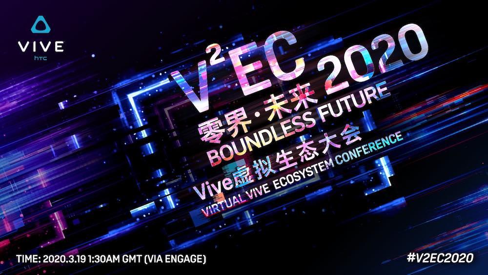 HTC lässt die hauseigene Vive Ecosystem Conference (VEC) dieses Jahr in Virtual Reality stattfinden.