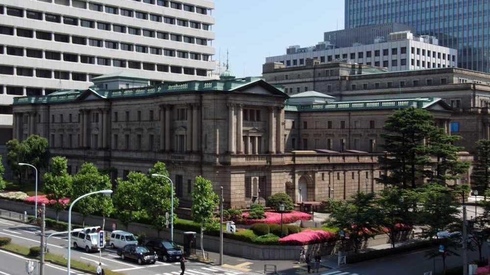 Das Gebäude der Bank of Japan in der Außenansicht.