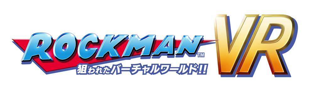 Wer gerade in Tokio unterwegs ist, kann ab dem 18. Juli in Ikeburo nach diesem Logo Ausschau halten. | Bild: Capcom