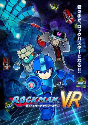 Vorerst exklusiv in Japan ballert sich Rockman VR aus der Ich-Perspektive zu Dr. Wily vor. | Bild. Capcom
