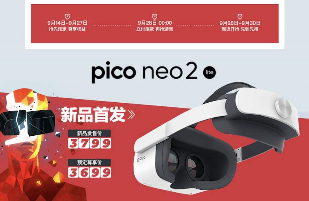 Pico_Neo_2_Lite_Preise