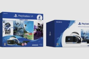 Playstation_VR_Zwei_neue_Bundles_Japan_2020