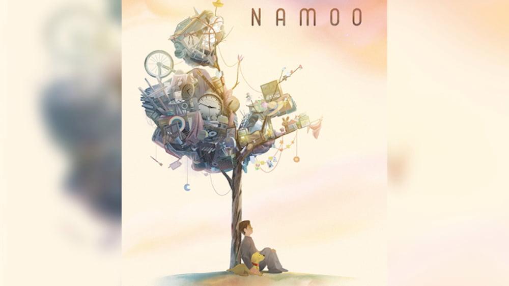 Namoo_VR_Film