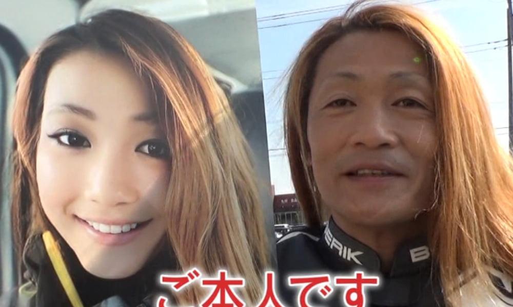 Deepfake-Influencer: Aus altem Rocker wird junges Biker-Girl