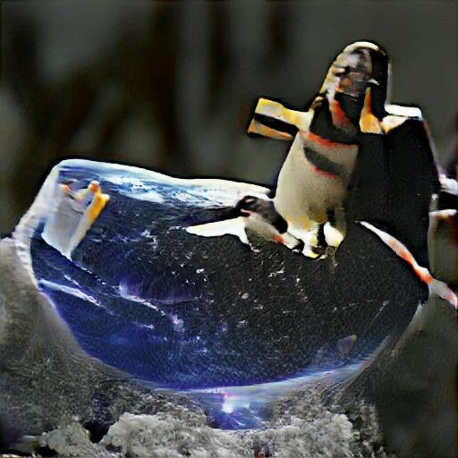 """Verwendete Beschreibung: """"a jesus-penguin bringing salvation to earth"""""""