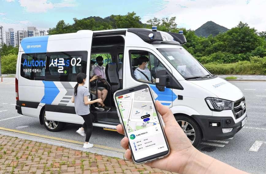 Autonomes Fahren: Hyundai testet Robo-Shuttles in Südkorea