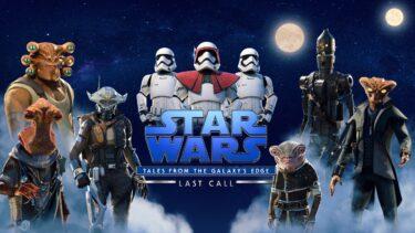 Star Wars VR: Last Call – Release, Trailer, Infos zum VR-Spiel