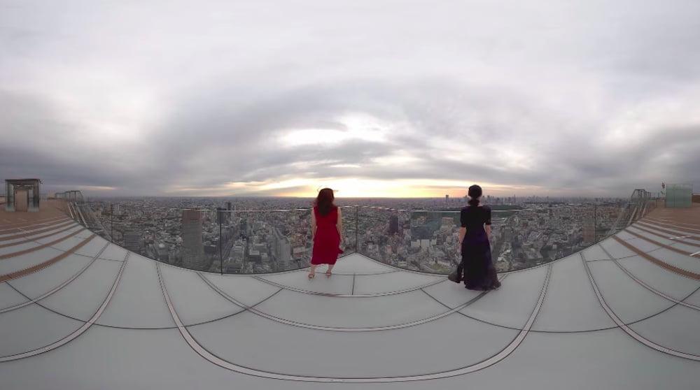 Faszination Tokio: Oculus-Doku zeigt Japans Vielfalt