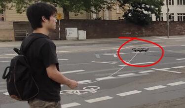 KI-Drohne führt sehbehinderte Menschen an der Leine
