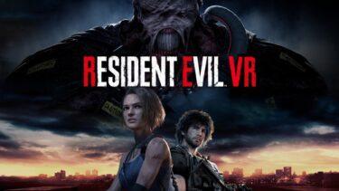 Resident Evil 2 & 3 in VR: Modder kommt Capcom zuvor