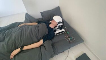 VR für Faule: Diese VR-Brille tragt ihr nur im Bett