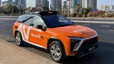 Mobileyes Robo-Taxi-Dienst ist eine Zukunftschance für Deutschland